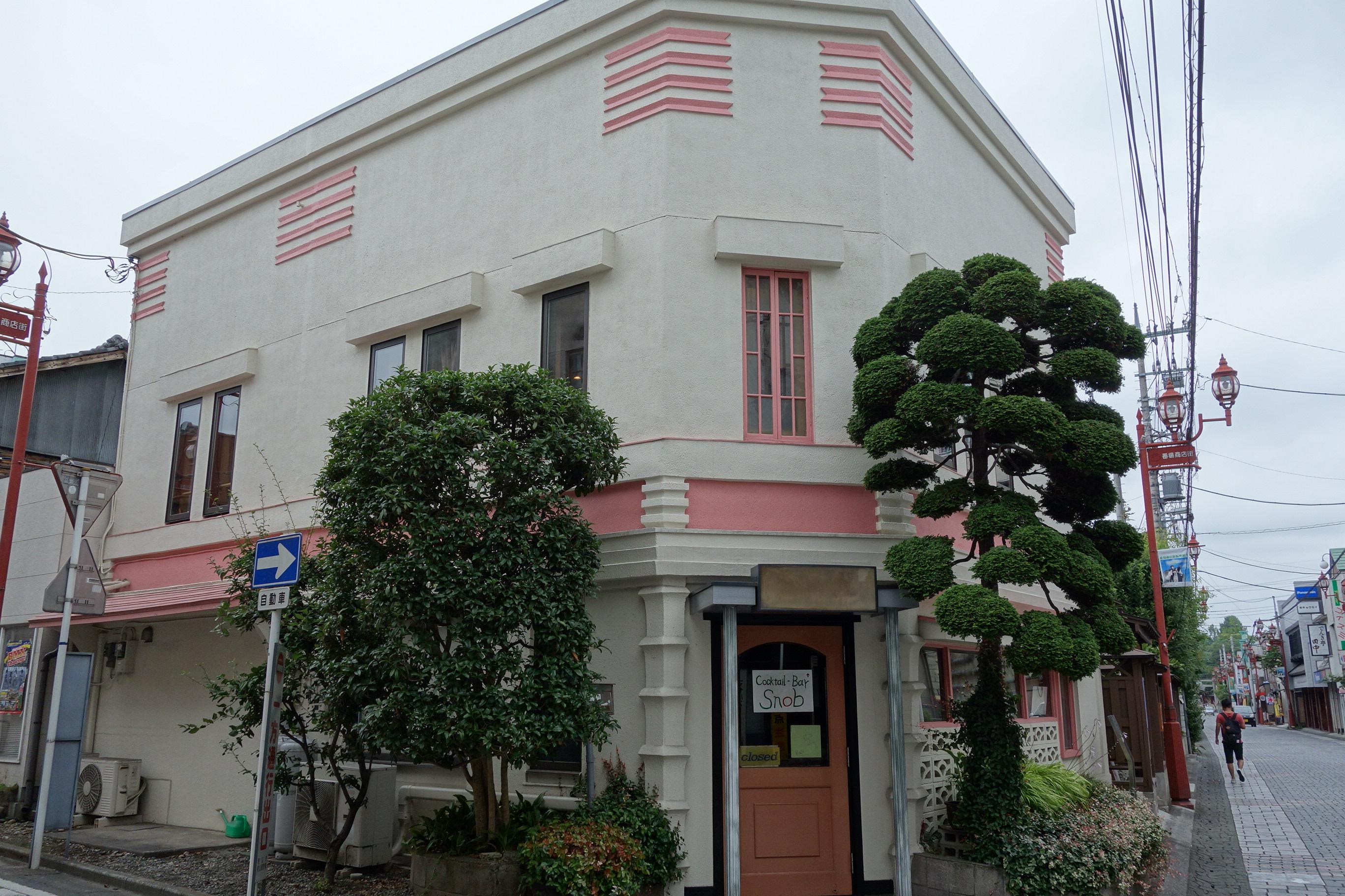 旧大月旅館